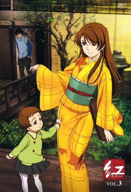 Kurenai, Shinkurou Kurenai, DVD Cover