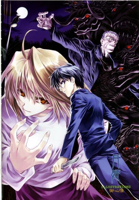TYPE-MOON, Melty Blood, Shingetsutan Tsukihime, Nrvnqsr Chaos, Shiki Tohno