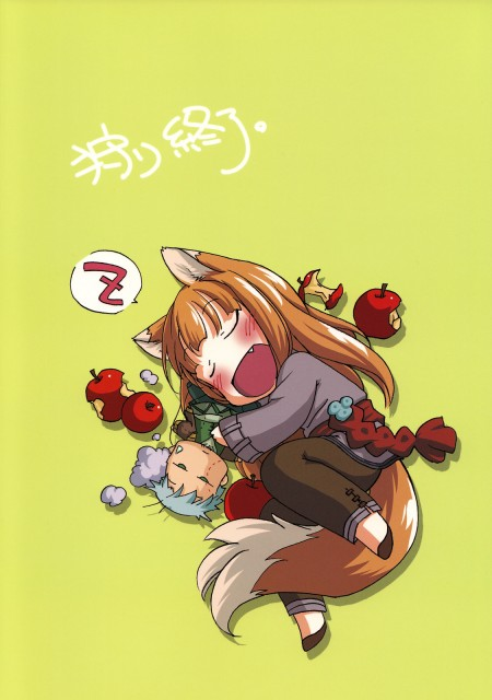 Spice and Wolf, Kraft Lawrence, Horo, Doujinshi