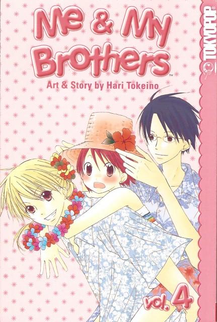 Hari Tokeino, Me & My Brothers, Manga Cover
