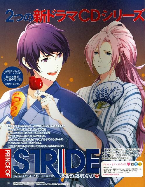 Kadokawa Games, Madhouse, Prince of Stride, Shizuma Mayuzumi, Reiji Suwa