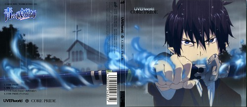 A-1 Pictures, Ao no Exorcist, Rin Okumura, Album Cover