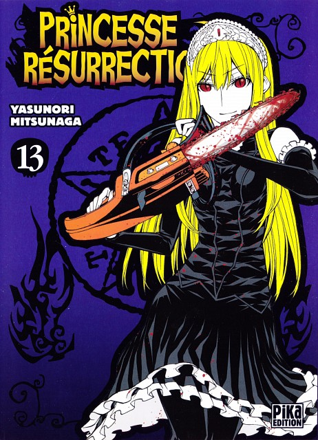 Sekihiko Inui, Murder Princess, Monster Princess, Lilianne, Manga Cover