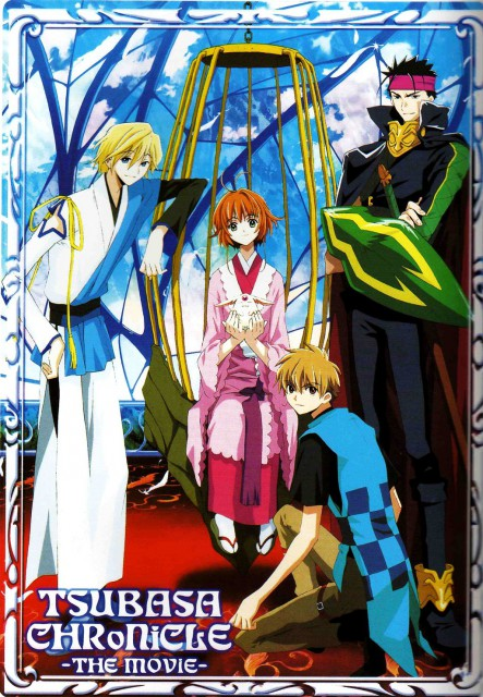 CLAMP, Production I.G, Tsubasa Reservoir Chronicle, Fay D. Flourite, Sakura Kinomoto