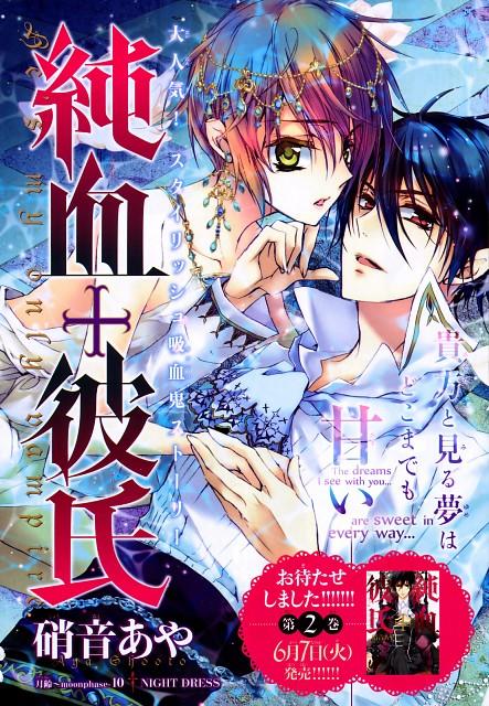 Aya Shouoto, Junketsu + Kareshi, Kana Takachiho, Aki Kirito, Aria Magazine