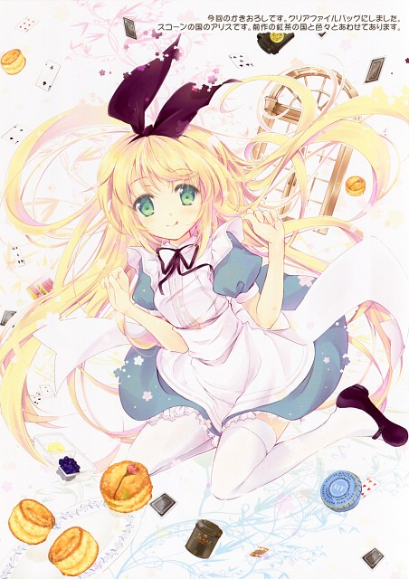 Suihi, Love Cat, Doujinshi