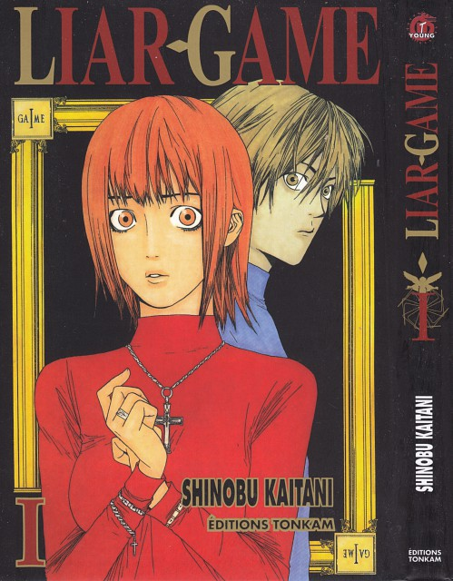 Shinobu Kaitani, Liar Game, Manga Cover