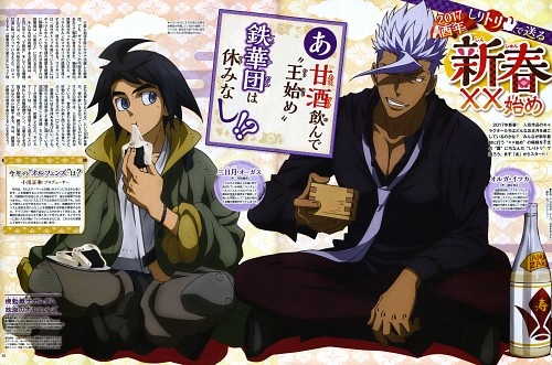 Sunrise (Studio), Mobile Suit Gundam: Iron-Blooded Orphans, Mikazuki Augus, Orga Itsuka, Animedia