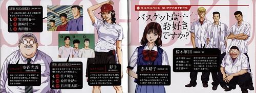 Takehiko Inoue, Toei Animation, Slam Dunk, Mitsuyoshi Anzai, Chuichiro Noma