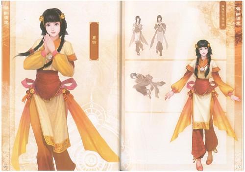 Gu Jian Qi Tan