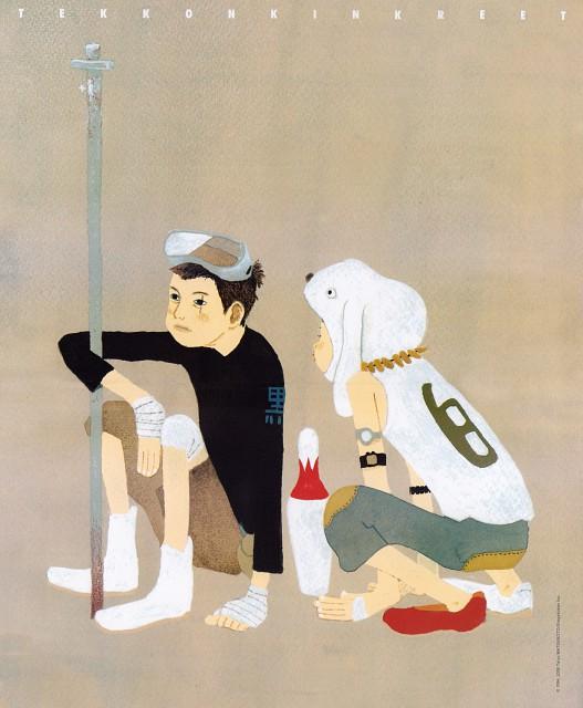 Taiyou Matsumoto, Tekkon Kinkreet