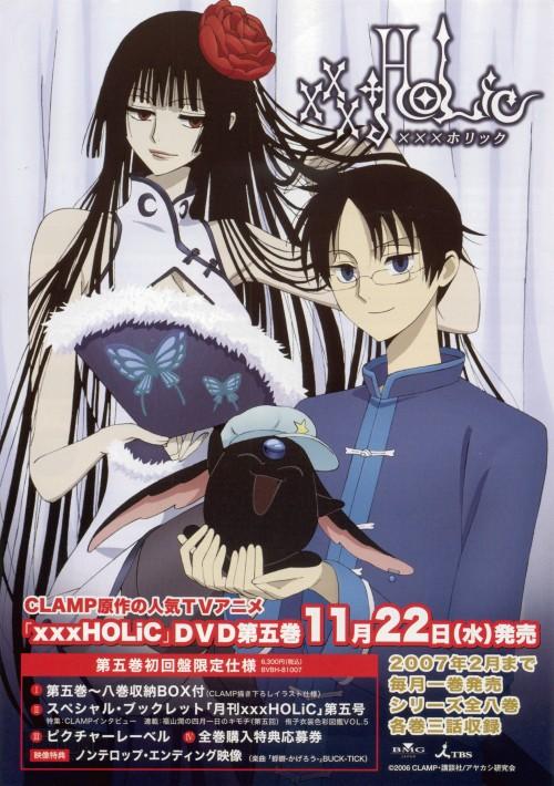 CLAMP, Production I.G, xxxHOLiC, Mokona, Kimihiro Watanuki