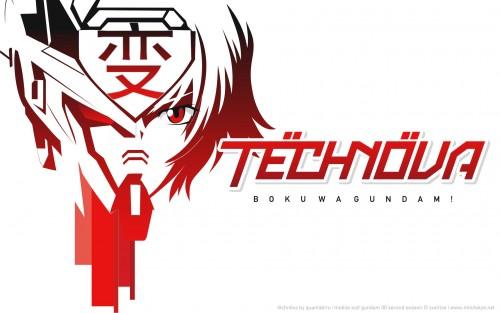 Sunrise (Studio), Mobile Suit Gundam 00, Setsuna F. Seiei Wallpaper