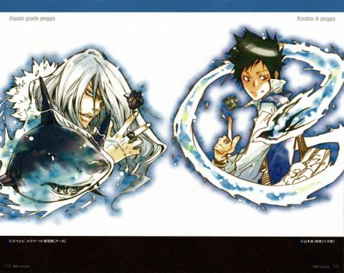 Akira Amano, Artland, Katekyo Hitman Reborn!, Colore!, Takeshi Yamamoto