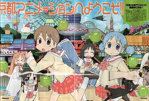 Futoshi Nishiya, Keiichi Arawi, Kyoto Animation, Nichijou, Nano Shinonome