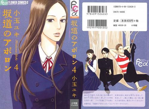 Yuki Kodama, Sakamichi no Apollon, Ritsuko Mukae, Sentarou Kawabuchi, Yurika Fukahori