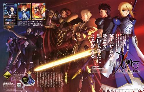 Atsushi Itagaki, Ufotable, TYPE-MOON, Fate/Zero, Caster (Fate/Zero)