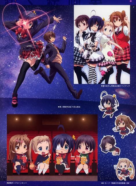 Nozomi Ousaka, Kyoto Animation, Chuunibyou demo Koi ga Shitai!, Rikka Takanashi, Yuuta Togashi