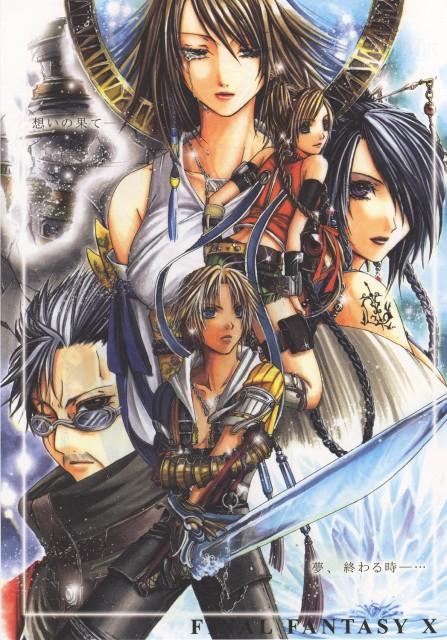 Ryo Hinokami, Square Enix, Final Fantasy X, Auron, Lulu