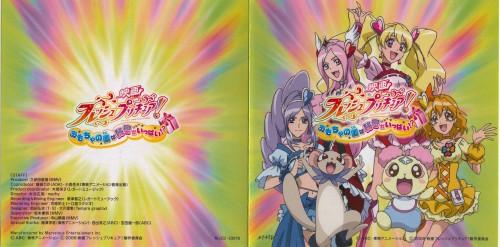 Toei Animation, Fresh Precure!, Cure Pine, Chiffon, Cure Passion