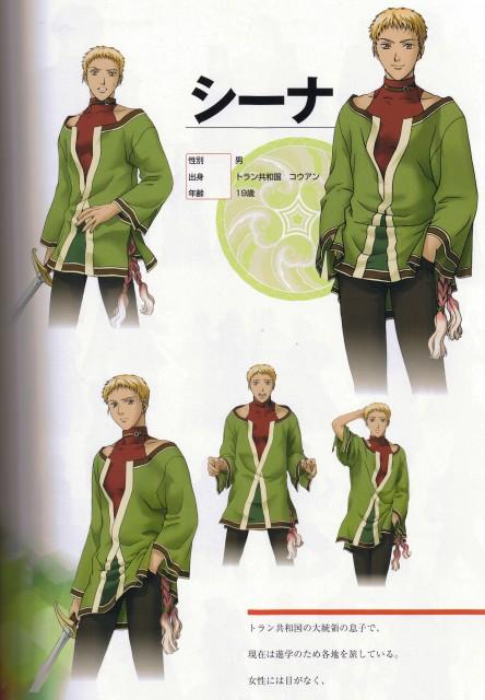 Konami, Genso Suikogaiden Visual Fan Book, Suikoden II, Sheena, Character Sheet