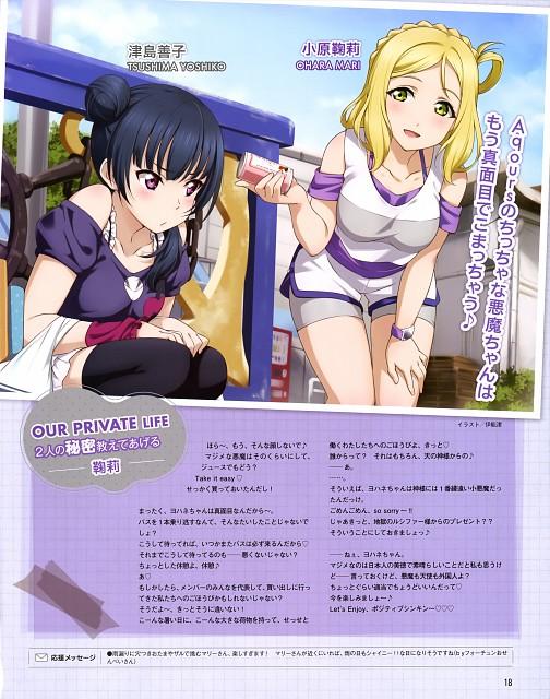 Inou Shin, Sunrise (Studio), Love Live! Sunshine!!, Yoshiko Tsushima, Mari Ohara