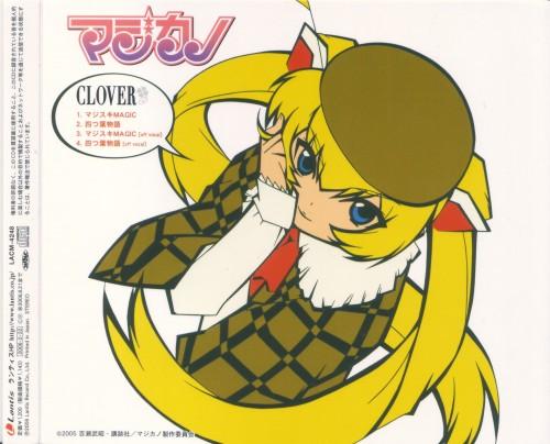Takeaki Momose, Magikano, Ayumi Mamiya, Album Cover