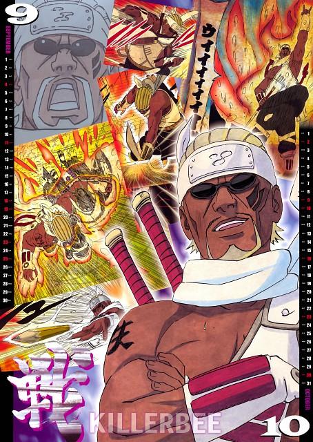 Masashi Kishimoto, Naruto, Killer Bee, Calendar