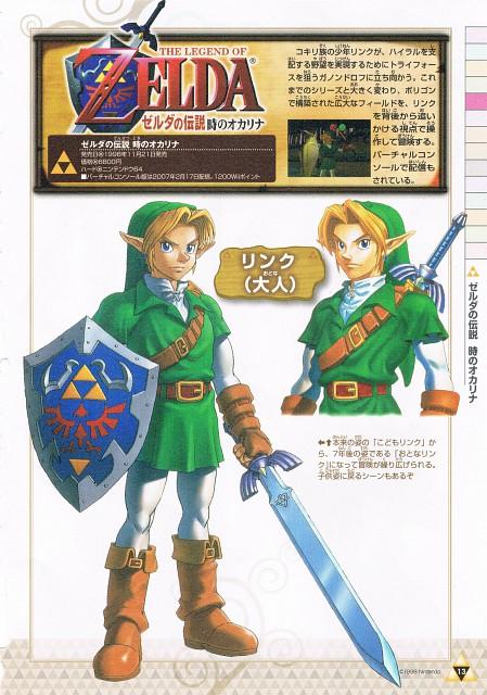 Nintendo, The Legend of Zelda, The Legend of Zelda: Ocarina of Time, Link, Character Sheet