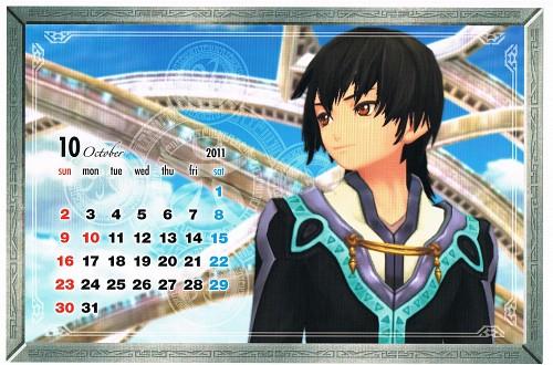 Namco, Tales of Xillia, Jude Mathis, Calendar