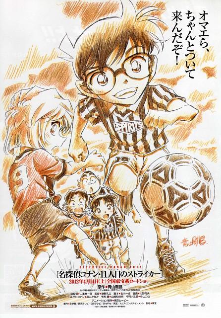 Gosho Aoyama, TMS Entertainment, Detective Conan, Ai Haibara, Ayumi Yoshida