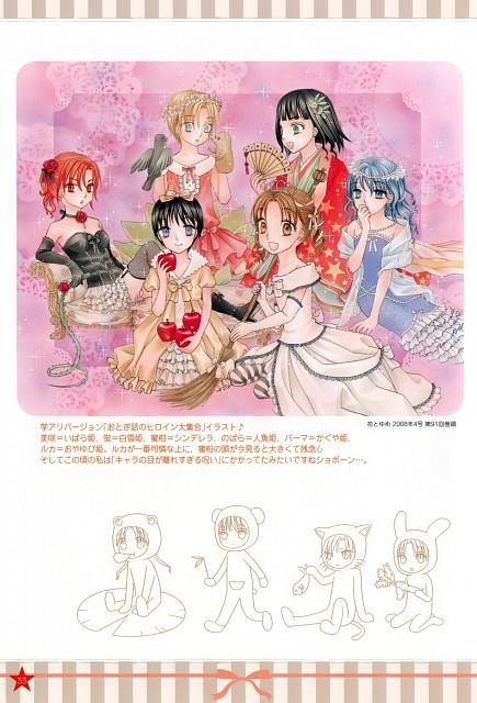 Tachibana Higuchi, Gakuen Alice, Graduation - Gakuen Alice Illustration Fan Book, Sumire Shouda, Nobara Ibaragi