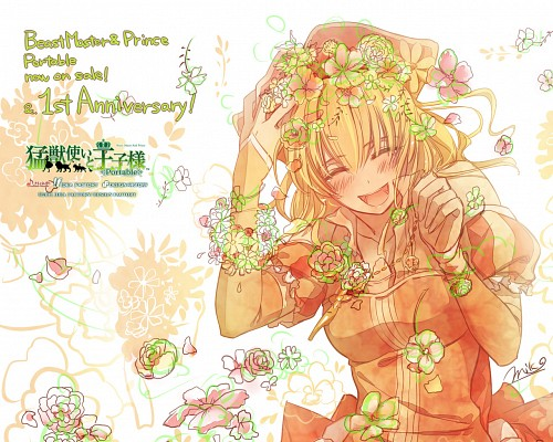 miko (Mangaka), Idea Factory, Beast Master and Prince, Tiana (Beast Master and Prince), Official Wallpaper