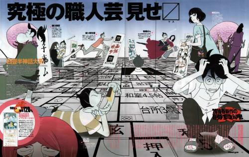 Yusuke Nakamura, Madhouse, The Tatami Galaxy, Ozu (The Tatami Galaxy), Mochiguman