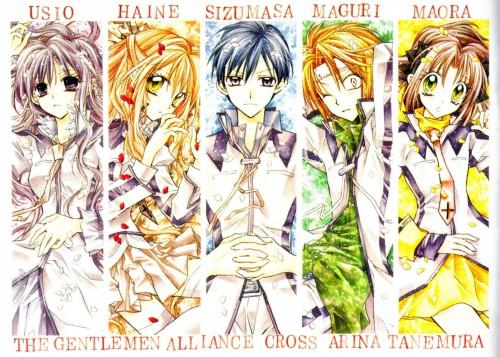 Arina Tanemura, Shinshi Doumei Cross, Tougu, Haine Otomiya, Yoshitaka Ichinomiya