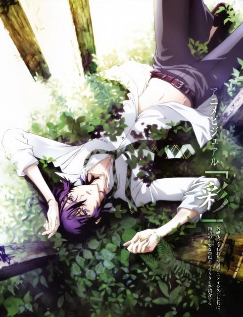 Ryu Fujisaki, Daume, Corpse Demon, Shiki Visual Works, Natsuno Yuuki