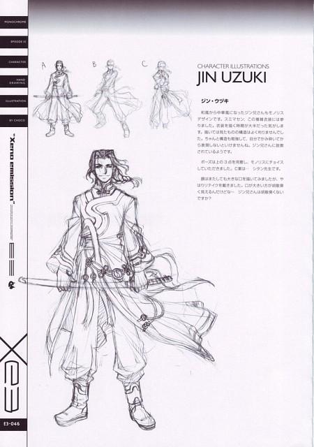 Xeno Emission E3, Xenosaga, Jin Uzuki, Character Sheet