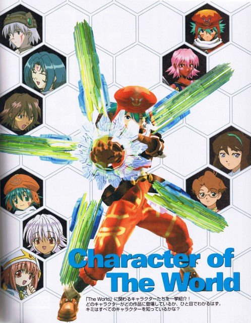 .hack//Infection, Kite (.hack//infection)