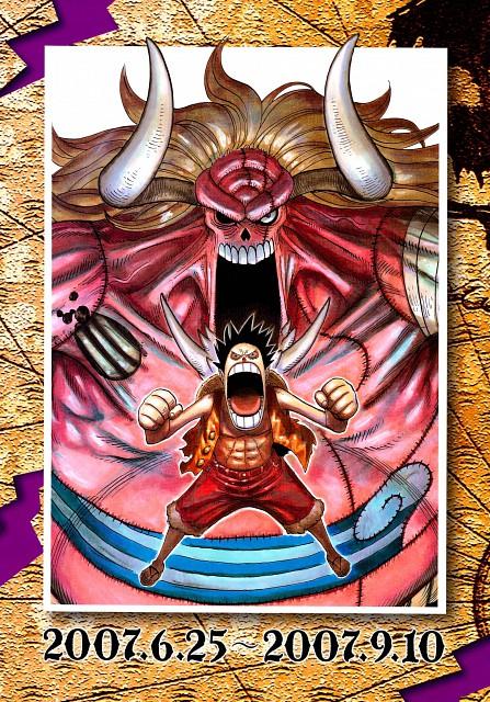 Eiichiro Oda, Toei Animation, One Piece, Color Walk 5 - Shark, Oz (One Piece)