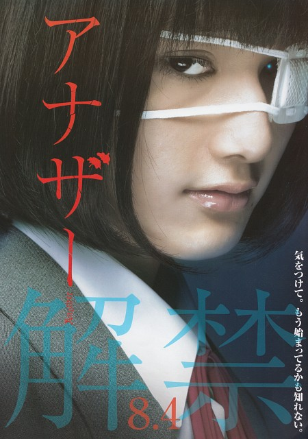 P.A. Works, Another, Mei Misaki, Live Action