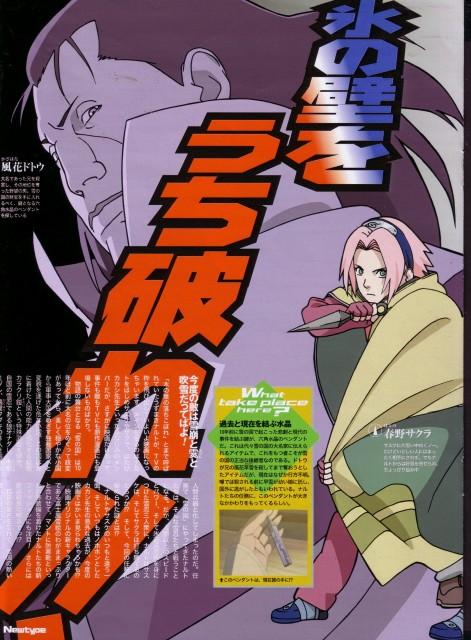 Studio Pierrot, Naruto, Doto Kazahana, Sakura Haruno, Magazine Page