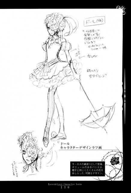 Yana Toboso, Kuroshitsuji, Kuroshitsuji Character Guide, Doll (Kuroshitsuji), Character Sheet