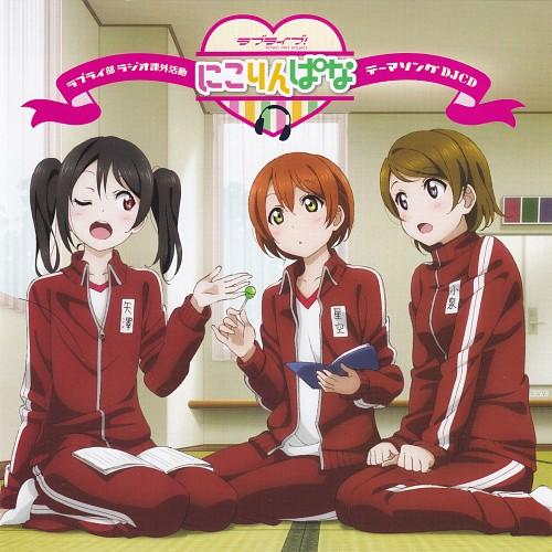 Murota Yuuhei, Sunrise (Studio), Love Live! School Idol Project, Hanayo Koizumi, Niko Yazawa
