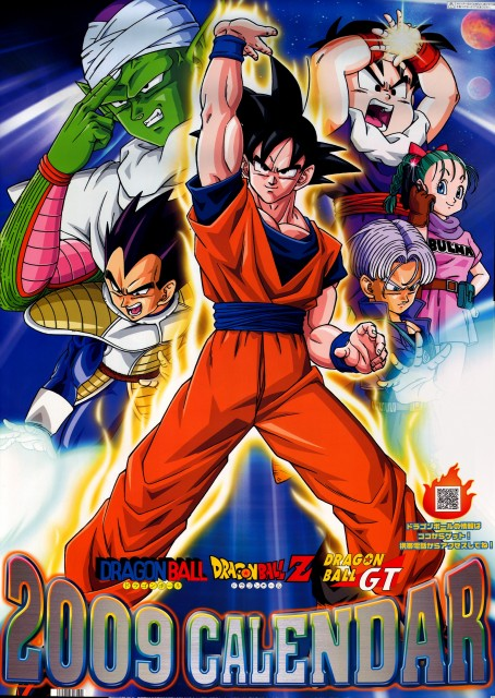 Akira Toriyama, Toei Animation, Dragon Ball, Vegeta, Trunks
