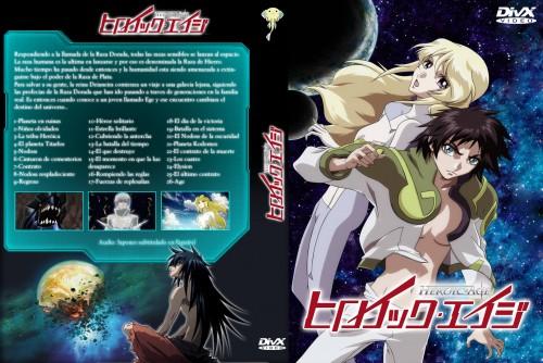 Hisashi Hirai, Xebec, Heroic Age, Age (Heroic Age), Deianeira Y Leisha Altria Ol Yunos