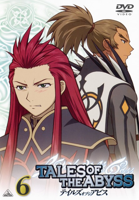 Kousuke Fujishima, Tales of the Abyss, Asch, Van Grants, DVD Cover