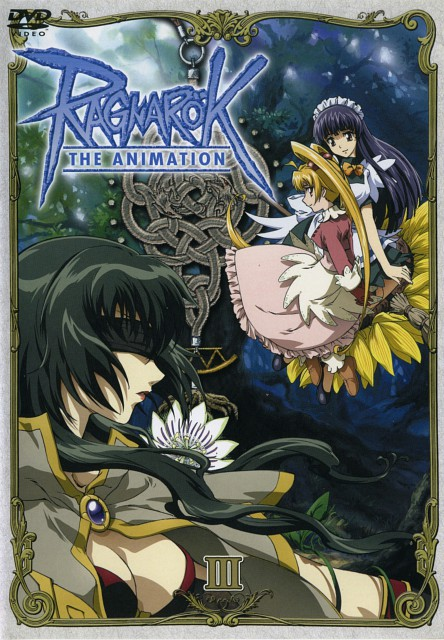 Ragnarok the Animation, DVD Cover