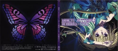 Peach-Pit, Satelight, Shugo Chara, Utau Hoshina, Album Cover