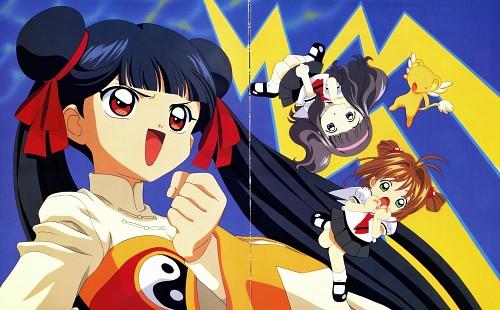 CLAMP, Madhouse, Cardcaptor Sakura, Cheerio!, Tomoyo Daidouji