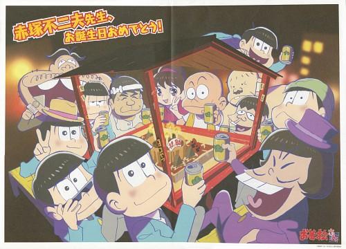 Osomatsu-kun, Dayon, Ichimatsu Matsuno, Totoko Yowai, Choromatsu Matsuno